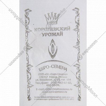 Огурец «Зозуля F1» 0.25 г.