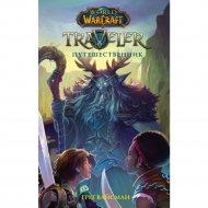 Книга «World of WarCraft. Traveler: Путешественник».