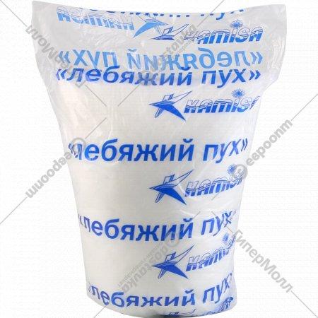 Наполнитель полиэфирный «Kamisa» лебяжий пух, 0.5 кг.