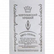 Перец «Князь серебрянный» сладкий, 0.3 г.