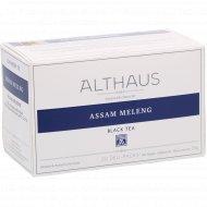 Чай черный «Althaus Deli Packs» Ассам Меленг, 20 пакетиков.