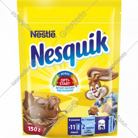 Какао-порошок «Nesquik» быстрорастворимый 150 г.