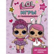 Книга «L.O.L. Surprise. Игры и головоломки для маленьких модниц».