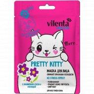 Маска для лица «Pretty Kitty» успокаивающая, 28 мл.