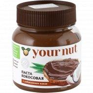 Паста кокосовая «Your Nut» с добавлением какао, 250 г.