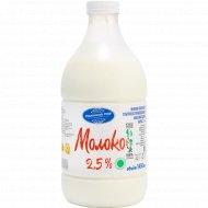Молоко «Молочный мир» 2.5%, ультрапастеризованное, 1450 мл.