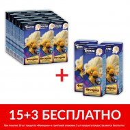 Коктейль молочный «Френдики» ванильное мороженое, 2%, 18х210г.