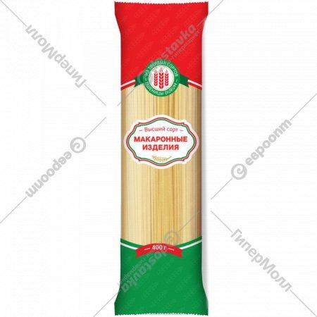 Макаронные изделия «Красные Линии» спагетти, 400 г.