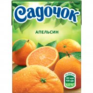 Нектар «Садочок» апельсин 200 мл.