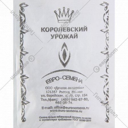 Горох «Амброзия сахарный» 5 г.