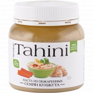 Кунжут обжаренный «Tahini» тертый, 300 г