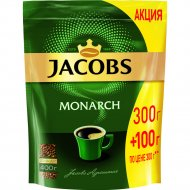 Кофе «Jacobs Monarch» растворимый 400 г.