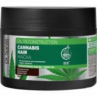 Маска «Dr. Sante» Cannabis, 300 мл