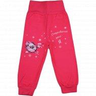 Штанишки детские КЛ.210.002.0.016.005, розовые.