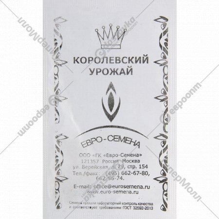 Огурец «Парижский корнишон» 0.5 г.