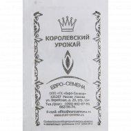 Сельдерей «Парус» листовой, 0.3 г.