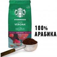 Кофе молотый «Starbucks» Сaffe Verona, тёмная обжарка, 200 г.