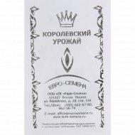 Горчица салатная «Волнушка» 0.5 г.