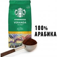 Кофе молотый «Starbucks» Veranda Blend, светлая обжарка, 200 г.