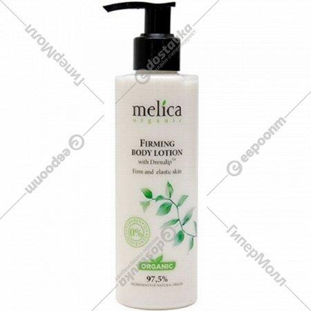 Молочко для тела «Melica» с DrenalipTМ, 200 мл.