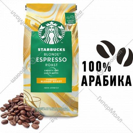 Кофе в зёрнах «Starbucks» Espresso Roast, светлая обжарка, 200 г.