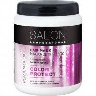 Маска «Salon professional» защита цвета, с плацентой, 1000 мл.