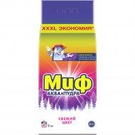 Стиральный порошок «Миф» свежий цвет, 9 кг.