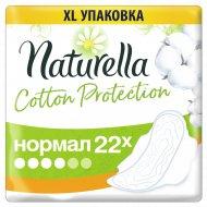 Гигиенические прокладки «Naturella» Cotton Protection, нормал, 22 шт.
