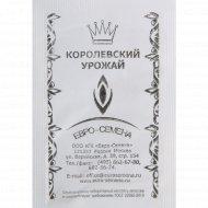 Дыня «Колхозница 749/753» 12 шт.