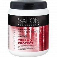 Маска «Salon professional» термозащита, с плацентой, 1000 мл