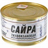 Консервы рыбные «Сайра тихоокеанская» 230 г.