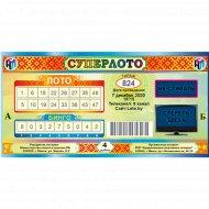 Лотерейные билеты «Суперлото» тираж № 824.