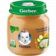 Овощное пюре «Gerber» овощной салатик, 130 г.