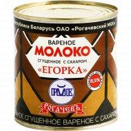 Молоко сгущенное варёное «Егорка» с сахаром, 8.5%, 360 г.