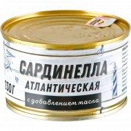 Консервы рыбные «Сардинелла атлантическая» с маслом, 230 г.