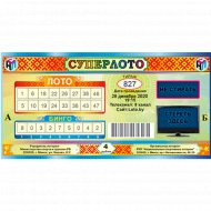 Лотерейные билеты «Суперлото» тираж № 827.