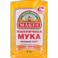 Мука пшеничная «Makfa» хлебопекарная, 2 кг.