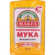 Мука «Makfa» пшеничная 2 кг