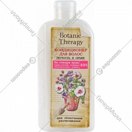 Кондиционер для волос «Botanic Therapy» лёгкость и объём, 275 г.