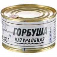 Консервы рыбные «Горбуша натуральная» 230 г.