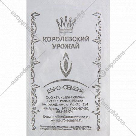 Редис «Родос» 2 г.