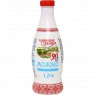 Молоко «Славянские традиции» ультрапастеризованное, 1.5 %, 1 л.