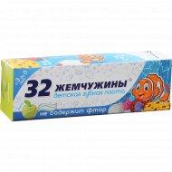 Детская зубная паста «32 Жемчужины» яблоко, 60 г.