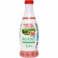 Молоко «Славянские традиции» ультрапастеризованное, 2.5%, 1 л.