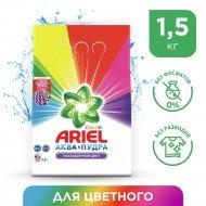 Стиральный порошок «Ariel» Color & Style, 1.5 кг.