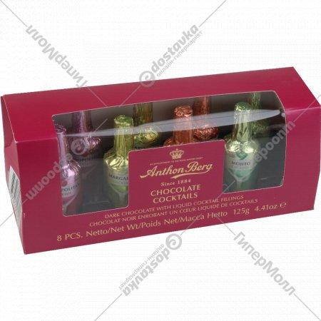 Шоколадные конфеты «Anthon Berg» со вкусом коктейлей, 125 г.