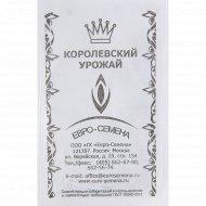 Репа «Петровская -1» 1 г.