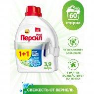 Гель для стирки «Persil» Свежесть от Vernel, для белого, 2х1.95 л