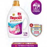 Гель для стирки «Persil» Premium Color для цветного, 1.76 л.