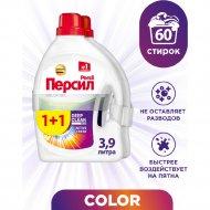 Гель для стирки «Persil» Color для цветного белья, 2х1.95 л.